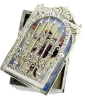 Gate of Heaven Rosary Box (SKU: P6866)