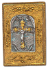 Crucifixion Rosary Box with Prayer Engraved Inside (SKU: CLOSEOUT 6890)