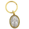 Gold & Silver St. Jude Key Fob (SKU: P6483)