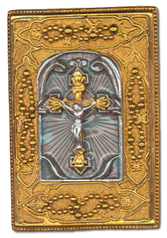 Crucifixion Rosary Box with Prayer Engraved Inside